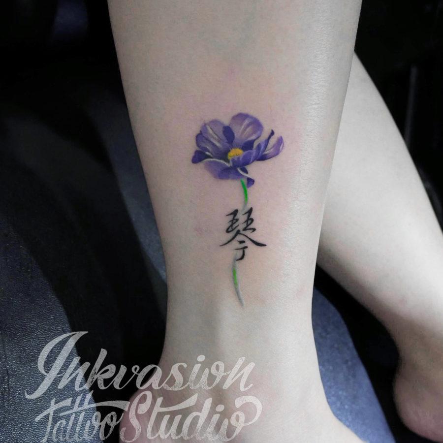Chinese Calligraphy Flower Tattoo