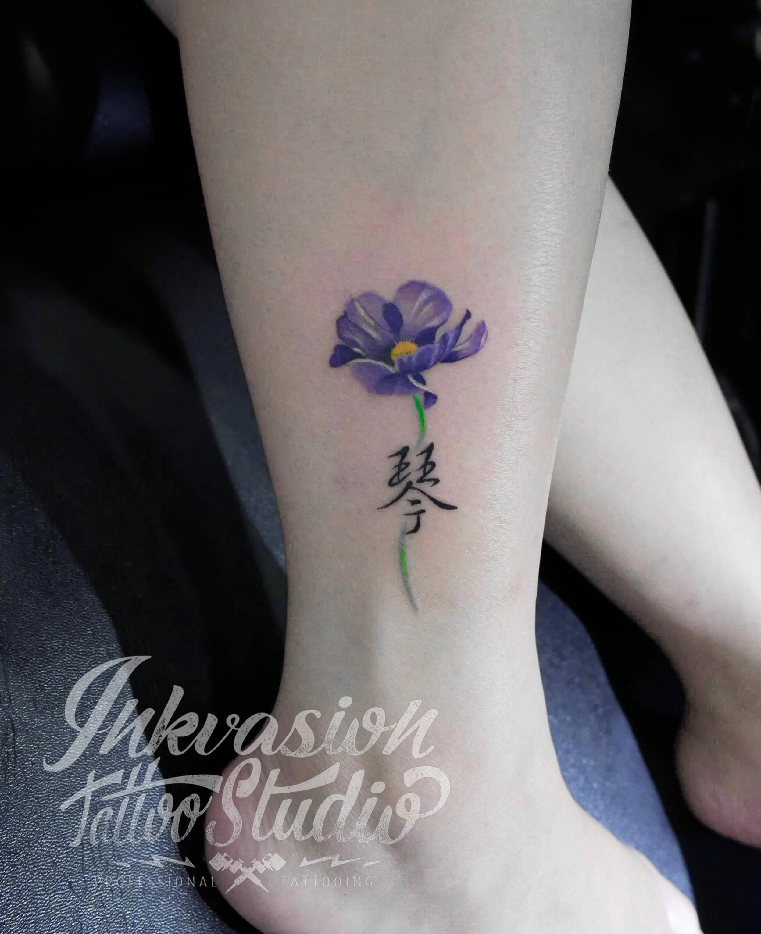 Chinese Calligraphy Flower Tattoo Inkvasion Tattoo Studio Singapore